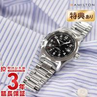 ハミルトン カーキ HAMILTON フィールドオート ミリタリー H70455133 メンズ 時計...