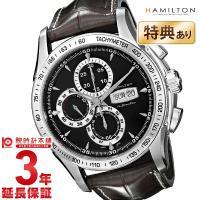 ハミルトン ジャズマスター HAMILTON ロード H32816531 メンズ 時計 腕時計 輸入...