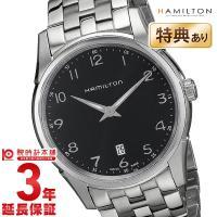 ハミルトン ジャズマスター HAMILTON シンライン H38511133 メンズ 時計 腕時計 ...