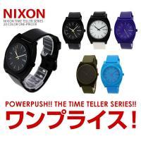 シンプルで無駄のないデザインとツヤのあるポリウレタン素材を採用した『TIME TELLER P』。お...