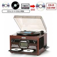 場所を選ばないコンパクトサイズ&高音質スピーカー内蔵。レコード・カセット・CDを簡単にCD録音できる...
