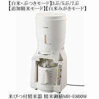 ■製品寸法:約260×300×595mm■製品質量:約5.0kg ■電源:AC100V 50/60H...