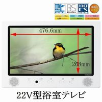 サイズ:モニター約580×38×395mm電源ボックス約 70×220×74 mm、リモコン約50×...