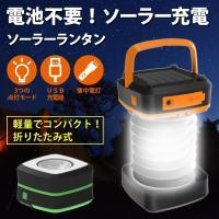 【最適な明るさ】COB(三個)技術を採用しており、300ルーメンの明るさは360°で照らします。停電...