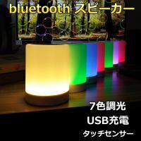 【多彩LED変換】:7色調光機能付き、使用場所にあわせてお好みな明るさ最も好きな色で止めることができ...