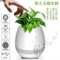 ワイヤレスBluetoothモードでは、スマート植木鉢は即座にファッショナブルなBluetoothス...