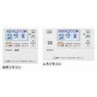 【カード OK】【T-ポイント付】【新品】   ●日立 エコキュート 対応リモコン BER - R1...