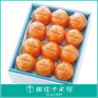 ・オレンジ×12(アメリカ、オーストラリア、南アフリカ産)  関連キーワード:銀座千疋屋,ギフト,高...