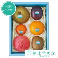 ・ラフランス×1 ・ふじりんご×1 ・デコポン×1 ・グレープフルーツ×1 ・オレンジ×1 ・キウイ...