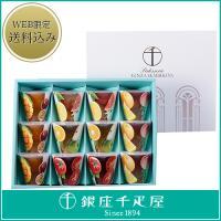 ・ピーチ&グレープフルーツ、マンゴー&パッション(各130g)×各3個 ・シトラスミックス、トマト、...