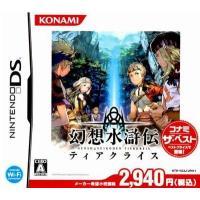 ■機種:DS(ニンテンドーDS) ■メーカー:コナミデジタルエンタテインメント(KONAMI) ■ジ...