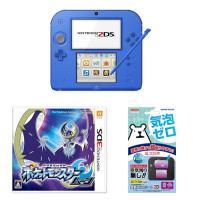 ★セット内容 ・2DS本体ブルー・・・1台 ・3DS ポケットモンスタームーン・・・1本 ・液晶画面...