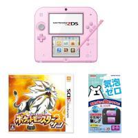 ★セット内容 ・2DS本体ピンク・・・1台 ・3DS ポケットモンスターサン・・・1本 ・液晶画面保...