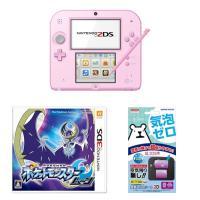 ★セット内容 ・2DS本体ピンク・・・1台 ・3DS ポケットモンスタームーン・・・1本 ・液晶画面...