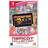Switch ナムコットコレクション(2020年6月18日発売)【新品】