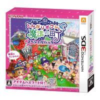 ■機種:3DS(ニンテンドー3DS) ■メーカー:コナミデジタルエンタテインメント(KONAMI) ...