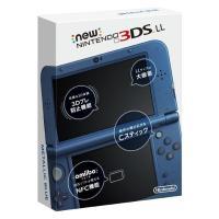 発売日:2014年10月11日/メーカー:任天堂/商品内容・・・本体カラーは「メタリックブルー」。上...