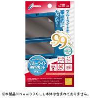 ■機種:New3DSLL(Newニンテンドー3DSLL) ■メーカー:サイバーガジェット ■ジャンル...