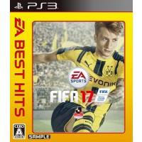 ■機種:PS3(プレイステーション3) ■メーカー:エレクトロニック・アーツ ■ジャンル:サッカー ...