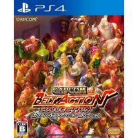 ■機種:PS4(プレイステーション4、PlayStation4) ■メーカー:カプコン ■ジャンル:...