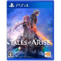 PS4 Tales of ARISE 通常版(テイルズオブアライズ)(早期購入特典付)(2021年9月9日発売)【新品】