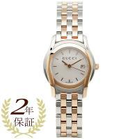 グッチ 時計 レディース GUCCI Gクラス 腕時計 YA055538 ウォッチ ホワイトパール/...