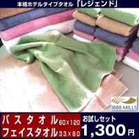 ※お知らせ※  バスタオルのグレーとベージュが入荷しました。  【製品仕様】 ●バスタオル サイズ:...