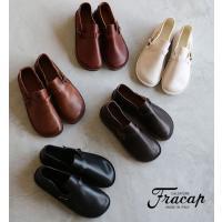 Fracapはイタリアの小さな工場でレザーシューズをハンドメイド生産している1907年創業の老舗ブラ...