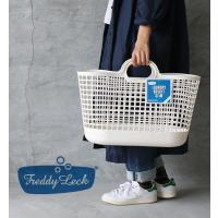 ■ブランド Freddy Leck(フレディ・レック) ■商品名 バスケット スリム ■材質 ポリエ...