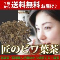 お茶の素材は、高級茶店の職人今村さんが季節や出来に合わせ全国から取り寄せた茶葉をテイスティングしてま...