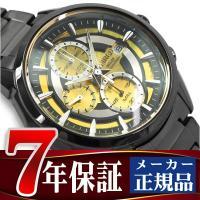 商品番号:AGAD724 ブランド名:セイコー(正規品) シリーズ名:ワイアード 駆動方式:ソーラー...