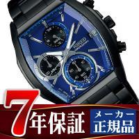 商品番号:AGAV125 ブランド名:セイコー(正規品) シリーズ名:ワイアード リフレクション 駆...