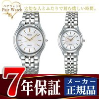 【SEIKO DOLCE&EXCELINE】 セイコー ドルチェ クォーツ 腕時計 SACL...