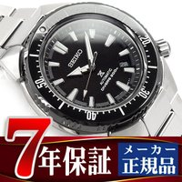 商品番号:SBDC039 ブランド名:セイコー(正規品) 駆動方式:自動巻&手巻き式(オートマチック...