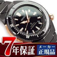 商品番号:SBDC041 ブランド名:セイコー(正規品) 駆動方式:自動巻&手巻き式(オートマチック...