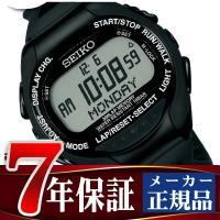 SEIKO PROSPEX セイコー プロスペックス スーパーランナーズEX デジタル腕時計 ランニ...