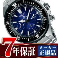 商品番号:SBEC003 ブランド名:セイコー(正規品) シリーズ名:プロスペックス ダイバースキュ...