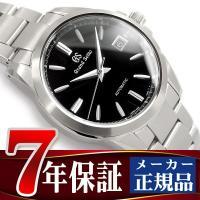 商品番号:SBGR257 ブランド名:セイコー(正規品) 駆動方式:自動巻&手巻き式(オートマチック...