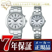 【SEIKO SPIRIT】 セイコー スピリット 電波 ソーラー 電波時計 腕時計 SBTM167...