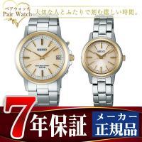 【SEIKO SPIRIT】 セイコー スピリット 電波 ソーラー 電波時計 腕時計 SBTM170...