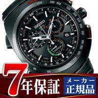 商品番号:SBXB121 ブランド名:セイコー(正規品) シリーズ名:アストロン 駆動方式:ソーラー...