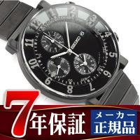 商品番号:SCEB037 ブランド名:セイコー(正規品) 駆動方式:クォーツ(電池式) ケース材質:...
