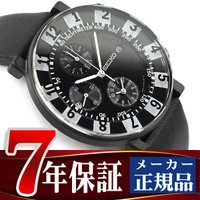 商品番号:SCEB041 ブランド名:セイコー(正規品) 駆動方式:クォーツ(電池式) ケース材質:...