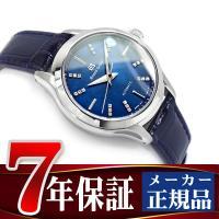 商品番号:STGR211 ブランド名:セイコー(正規品) 駆動方式:自動巻&手巻き式(オートマチック...