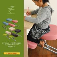 正しい姿勢を身に付け、腰への負担を少なくするS字チェアー。 背骨が理想的なS字型に保たれるので、腰、...