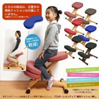 定番カラーで子どもから大人まで愛用されているプロポーションチェアです。 前後に動くキャスター付。座面...