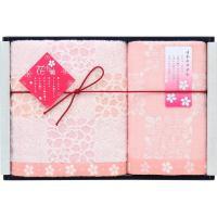 桜、咲く。春めくギフト「花小箱」●サイズ:フェイスタオル:34×70cm、ゲストタオル:34×34c...