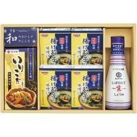 ●セット内容:宝幸洙樂庵揚げ茄子の味噌汁×4、ヤマキいりこだし(4g×10袋)・キッコーマンいつでも...