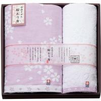 桜の花びらで染めて今治の職人が仕立てます。日本が愛してやまない桜を今治製タオルで表現しました。桜の花...