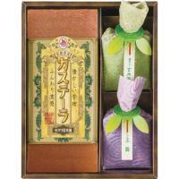 長崎製法カステーラ・緑茶詰合せ 50%割引 ギフト 内祝い